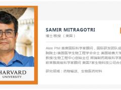 美国工程院院士主导的高精尖项目在中国面世,再不知道就迟了!