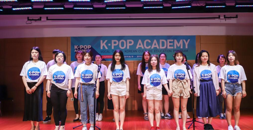 驻上海韩国文化院2019年K-POP Academy初级班圆满结业
